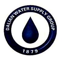 大连市自来水集团有限公司