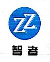 广西南宁市智者科技有限公司 最新采购和商业信息