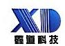 湖南鑫道科技有限责任公司 最新采购和商业信息