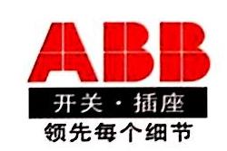 南昌烽晨科技发展有限公司 最新采购和商业信息