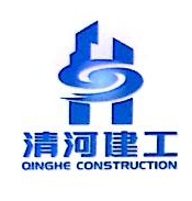 山东清河建工有限责任公司 最新采购和商业信息