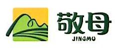 敬母实业股份有限公司 最新采购和商业信息