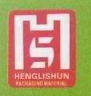 深圳市恒利顺包装材料有限公司 最新采购和商业信息