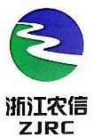 龙游县农村信用合作联社 最新采购和商业信息