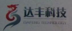 洛阳达丰网络科技有限公司 最新采购和商业信息
