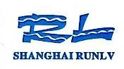 上海润滤机械设备有限公司 最新采购和商业信息