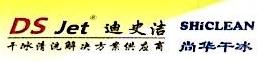 南京智震尚华清洁设备有限公司 最新采购和商业信息