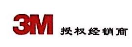 浙江新合京科技有限公司 最新采购和商业信息