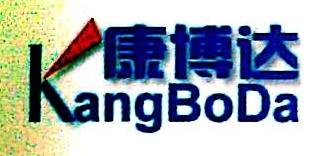 东莞市品一包装材料有限公司 最新采购和商业信息