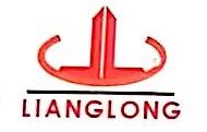上海隆亮机电设备有限公司 最新采购和商业信息