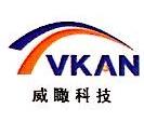 济南威瞰科技有限公司 最新采购和商业信息