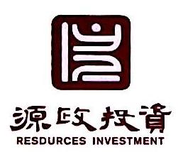 广西源正新能源汽车有限公司 最新采购和商业信息