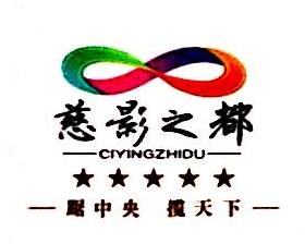 湖南银顶置业有限公司 最新采购和商业信息