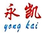 广汉市永凯建材有限公司 最新采购和商业信息
