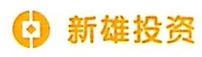 合肥新雄投资管理有限公司 最新采购和商业信息