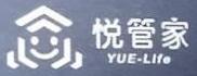 上海悦管家网络科技有限公司
