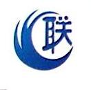 红河州东联建设工程经济技术咨询有限公司.