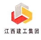 华康建筑安装装璜有限公司 最新采购和商业信息
