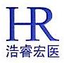 北京浩睿宏医科贸有限责任公司 最新采购和商业信息