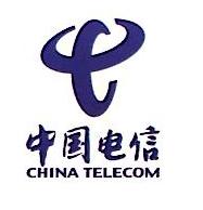 中国电信股份有限公司长乐分公司 最新采购和商业信息