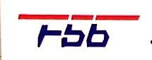 唐山市福兴货运有限公司 最新采购和商业信息