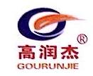 福州兴润杰石油化工有限公司