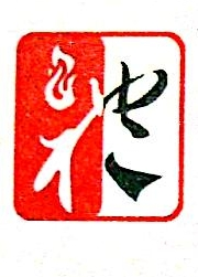 北京首阳高风礼仪文化传播有限公司 最新采购和商业信息