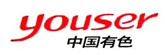 中国有色金属工业西安岩土工程公司沧州分公司 最新采购和商业信息