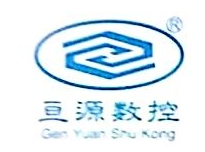 常州新昊扬机械有限公司 最新采购和商业信息