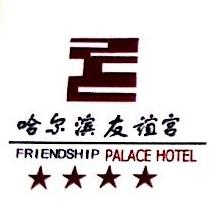 哈尔滨友谊宫 最新采购和商业信息
