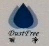 深圳市达斯特福瑞科技有限公司 最新采购和商业信息