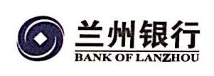 兰州银行股份有限公司黄河支行 最新采购和商业信息
