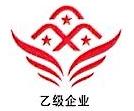福州联鑫工程造价咨询有限公司 最新采购和商业信息