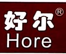 台州市黄岩和兴塑模有限公司 最新采购和商业信息