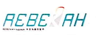 温州市利百加箱包配件有限公司 最新采购和商业信息