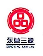 东营广元生物科技股份有限公司 最新采购和商业信息