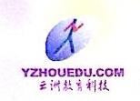 杭州云洲教育科技有限公司 最新采购和商业信息