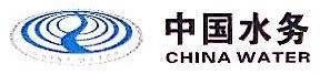 重庆侨立管道制造有限公司 最新采购和商业信息
