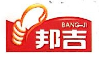 福建邦吉食品有限公司 最新采购和商业信息