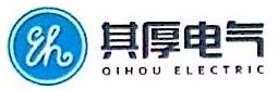 江苏其厚智能电气设备有限公司 最新采购和商业信息
