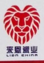 景德镇市来恩瓷业有限公司 最新采购和商业信息