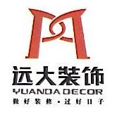 福州远大装饰工程有限公司 最新采购和商业信息