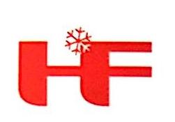 武汉合丰冷暖设备有限公司 最新采购和商业信息