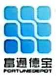 深圳富通德宝投资管理有限公司 最新采购和商业信息