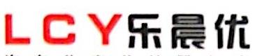 厦门市乐晨优贸易有限公司 最新采购和商业信息