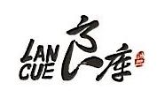 浙江良库企业管理咨询有限公司 最新采购和商业信息