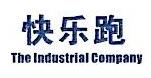 快乐跑实业(上海)有限公司 最新采购和商业信息