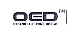 成都捷翼电子科技有限公司 最新采购和商业信息