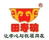 重庆田氏陶瓷有限公司