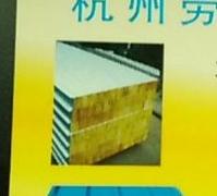 杭州劳森工贸有限公司